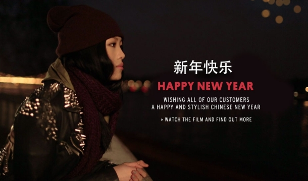 Happy chinese new year with love from Top shop